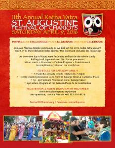 St. Augustine 2016 s
